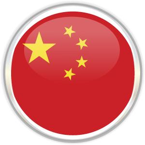 Corsi di lingua cinese